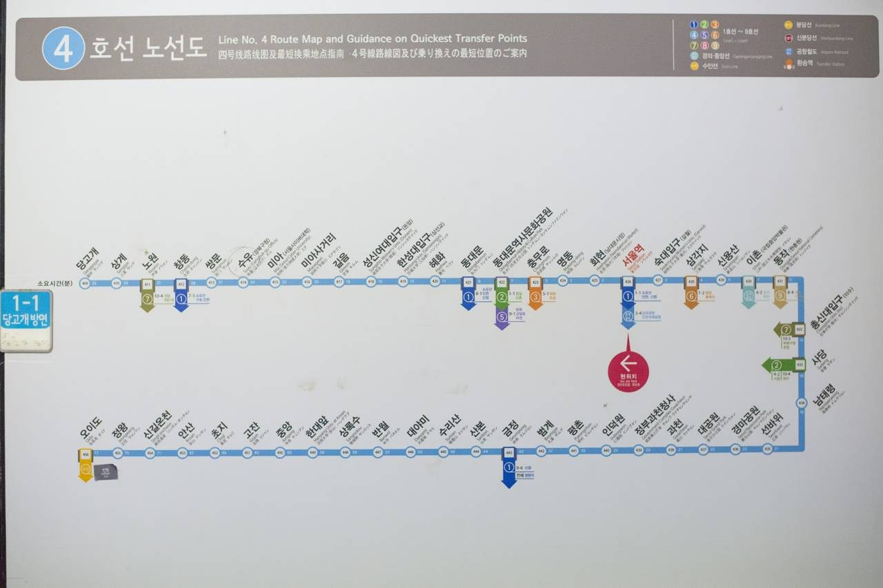 Gmp Subway Map.How To Ride Subway In Seoul South Korea