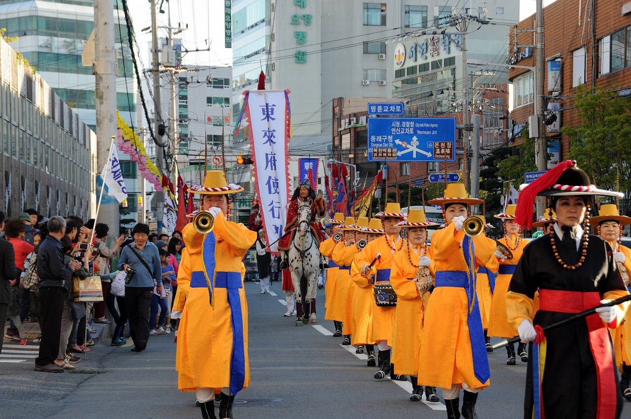 Busan festival Dongnaeeupseong History and Culture Festival tradition activity performance marching
